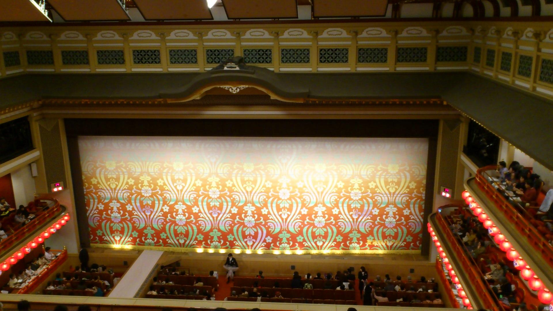 南座顔見世興行夜の部初日・歌舞伎を鑑賞するシアワセを感じさせていただけます