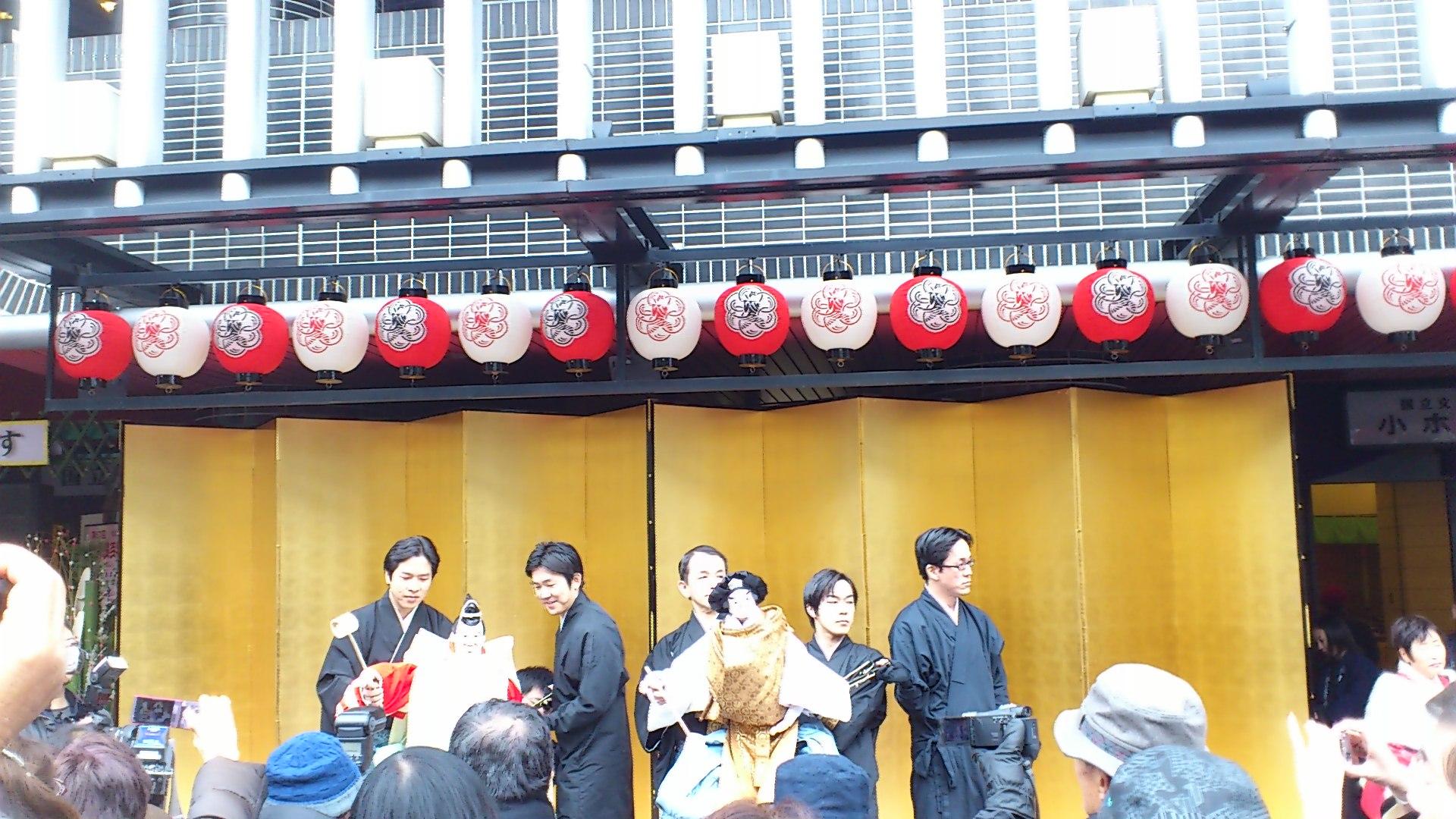 国立文楽劇場初春公演・吉例の鏡開き!めでたい!