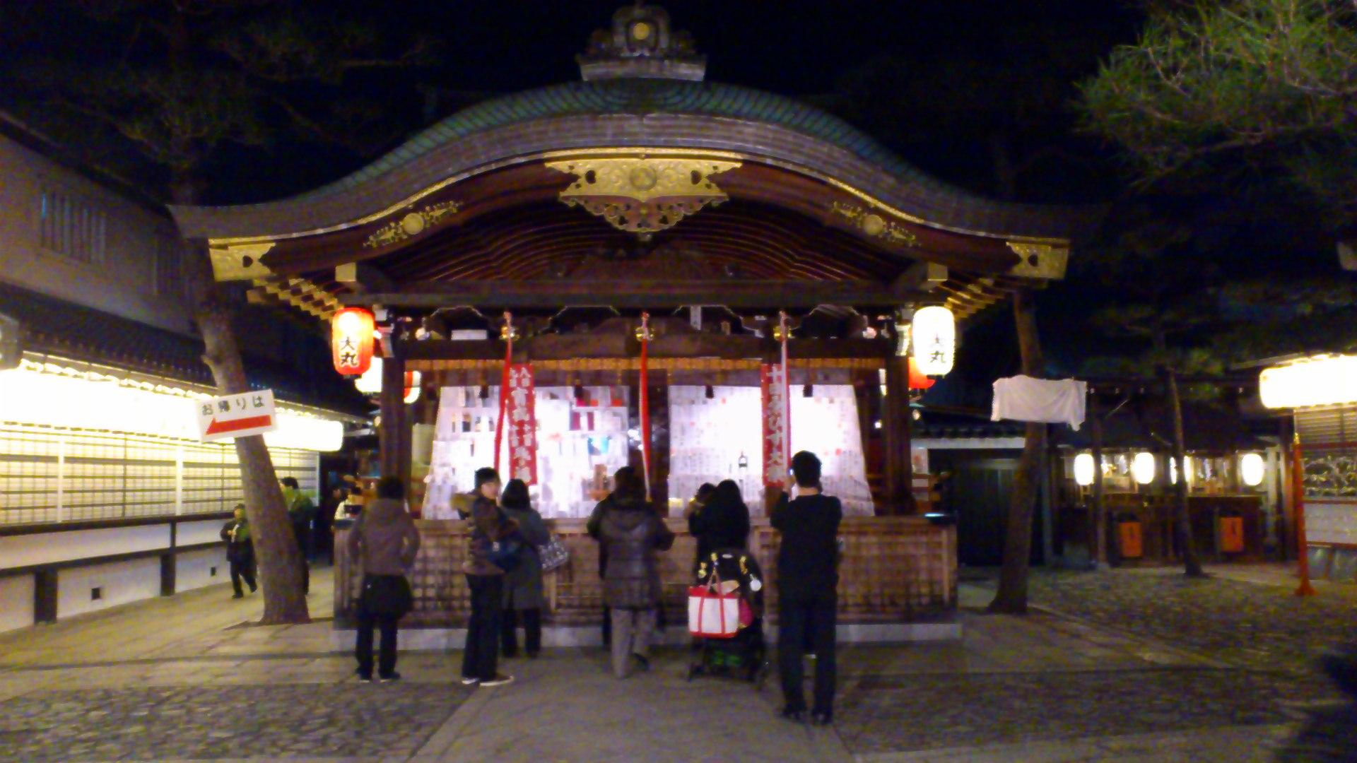 12日の京都恵比寿神社。露店はありませんが奉納は受け付けたはりました。