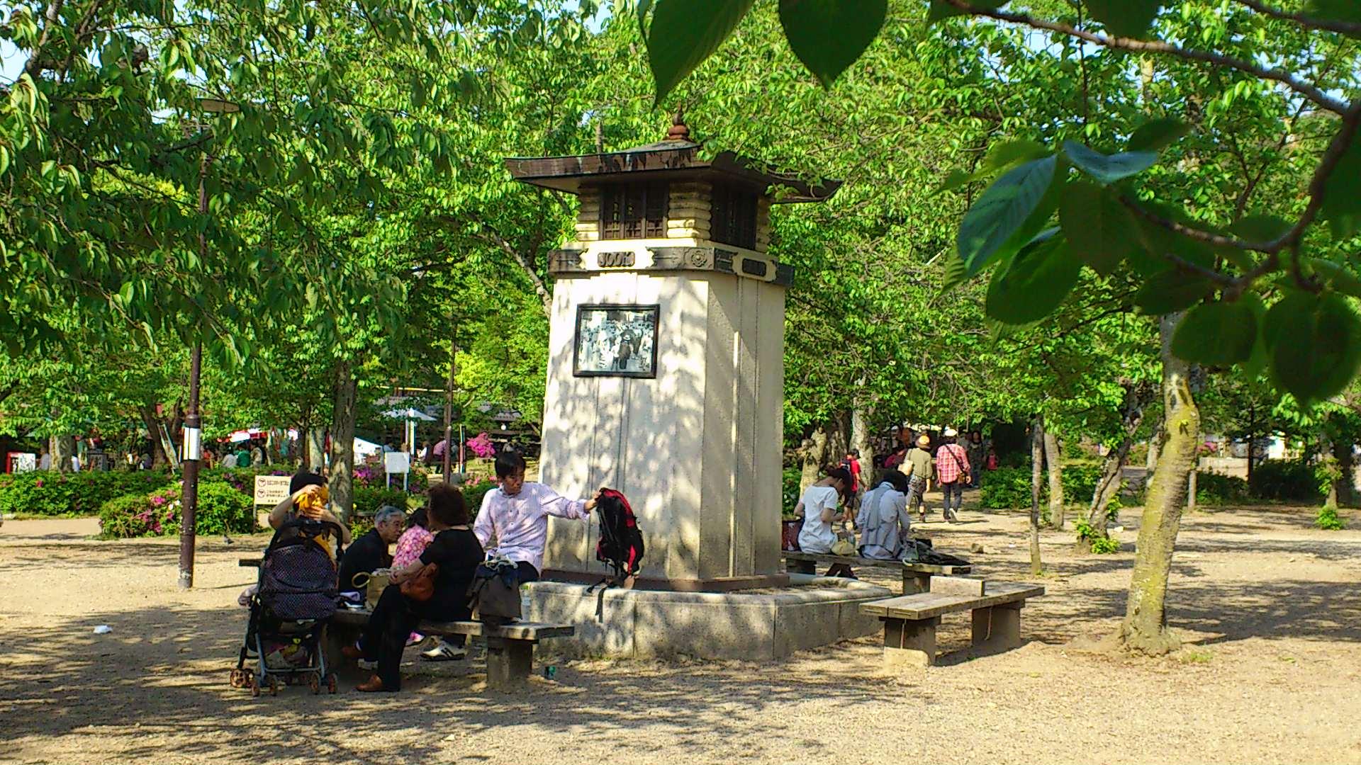 円山公園の近代