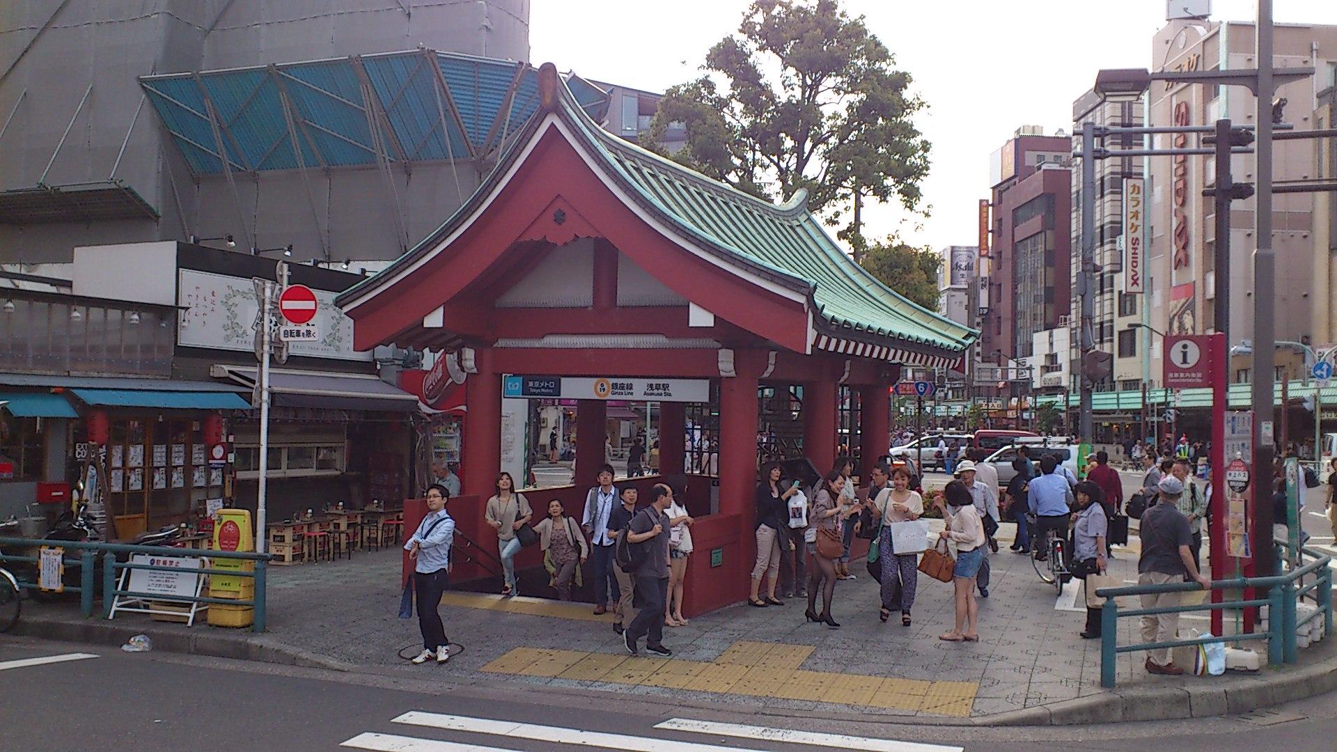 東京で立ち寄った近代建築3