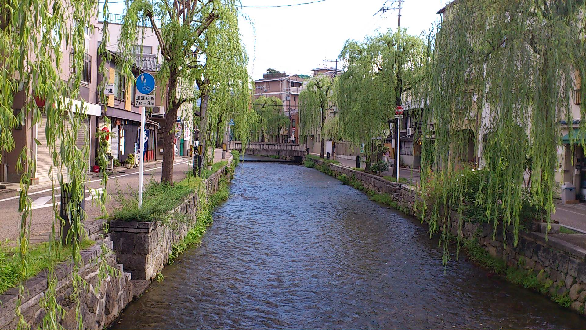京町家一軒貸しの宿白河庵で合宿してきました。