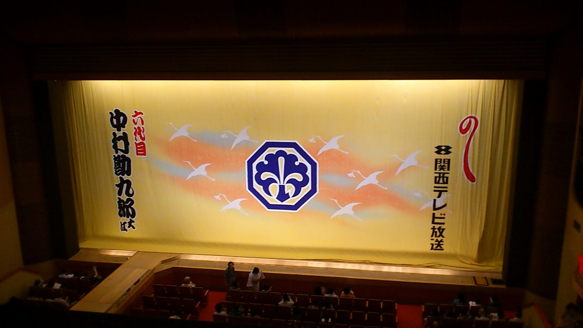 九月大歌舞伎・大阪松竹座初日 雨乞い狐さんの通力全開。勘九郎丈の切れ味は最高ですが、ほのぼのとした公演です。