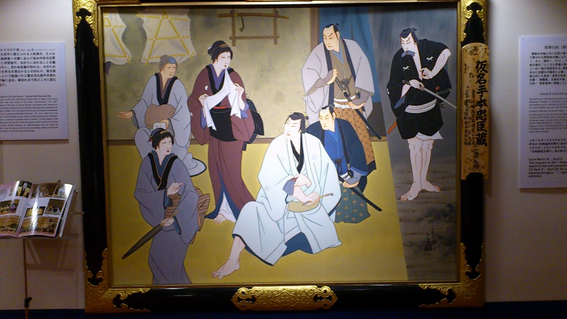 吉弥丈の藤娘は古風でおっとりと大津絵から抜け出したよう,供奴の吉太朗ちゃんは軽快な足拍子が冴えました。