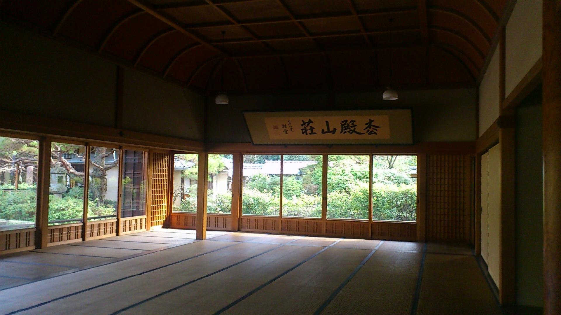 木幡の松殿山荘を訪ねました。