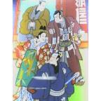 團菊祭五月大歌舞伎・夜の部