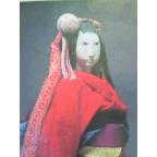 辻村寿三郎人形展が栗東で