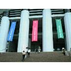 瓜生山歌舞伎の京都芸術劇場