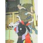 秀山祭九月大歌舞伎夜籠釣瓶他